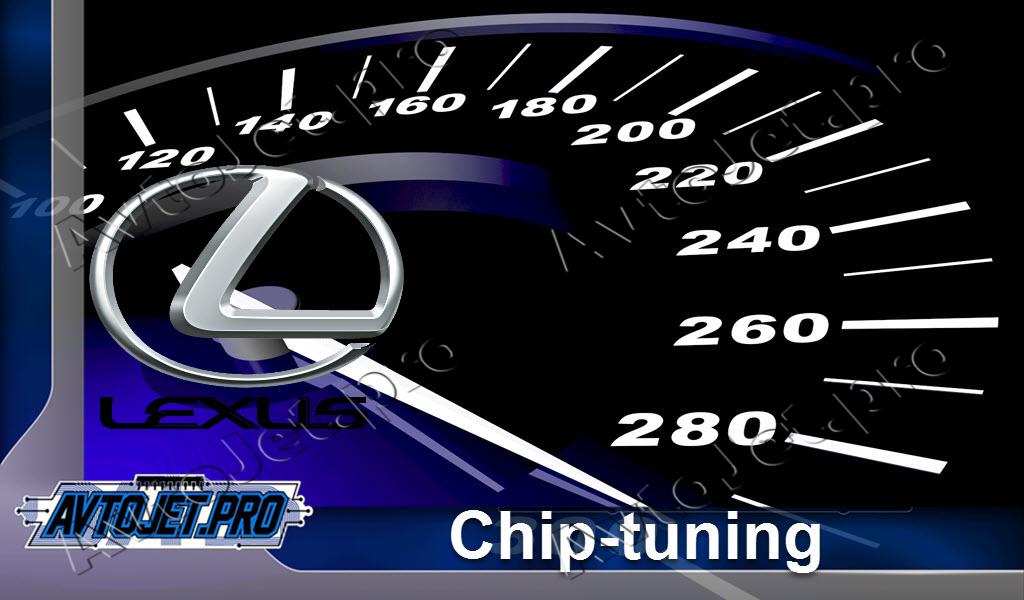 Chip-Tuning Lexus