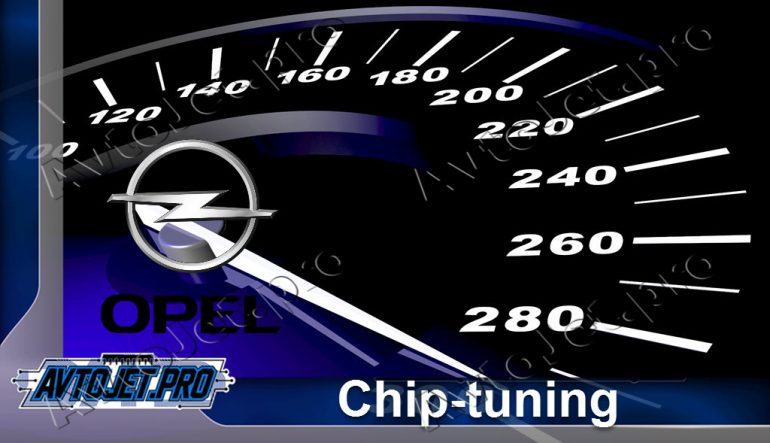 Chip-Tuning Opel