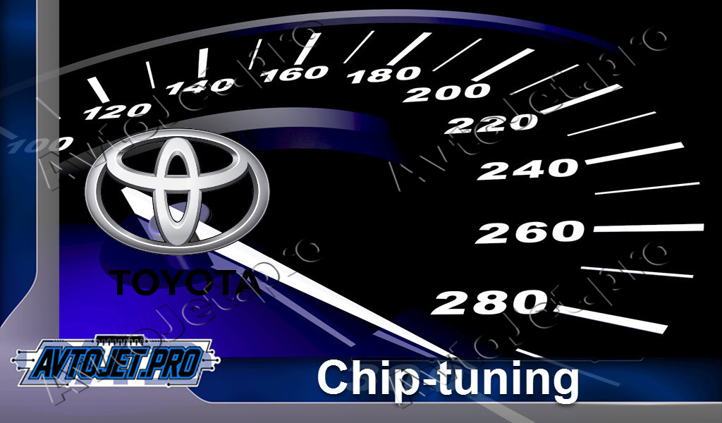 Chip-Tuning Toyota