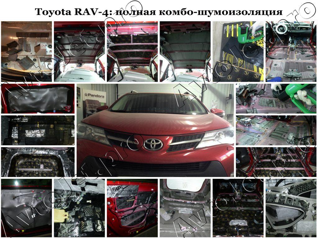 Полная комбо-шумоизоляция_Toyota RAV-4_AvtoJet.pro