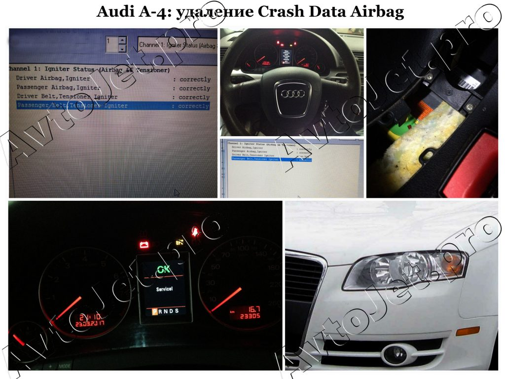 Удаление Crash Data Airbag_Audi A-4_AvtoJet.pro