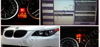 Удаление Crash Data Airbag BMW-5 E60