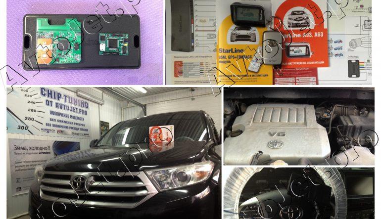 Установка автосигнализации StarLine A93-ECO на автомобиль Toyota Highlander