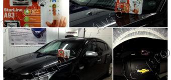 Установка автосигнализации StarLine A93-ECO на автомобиль Chevrolet Cruze