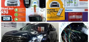 Установка автосигнализации StarLine A93 на автомобиль Nissan Teana