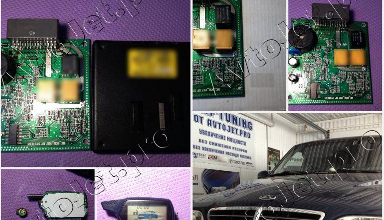 Ремонт блока комфорта и брелока автосигнализации на автомобиле Road Partner