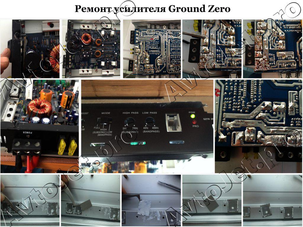 Ремонт усилителя Ground Zero_AvtoJet.pro