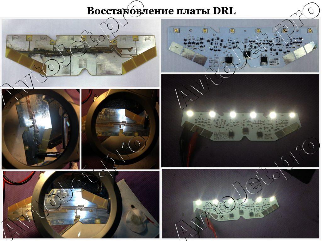 Восстановление платы DRL_AvtoJet.pro