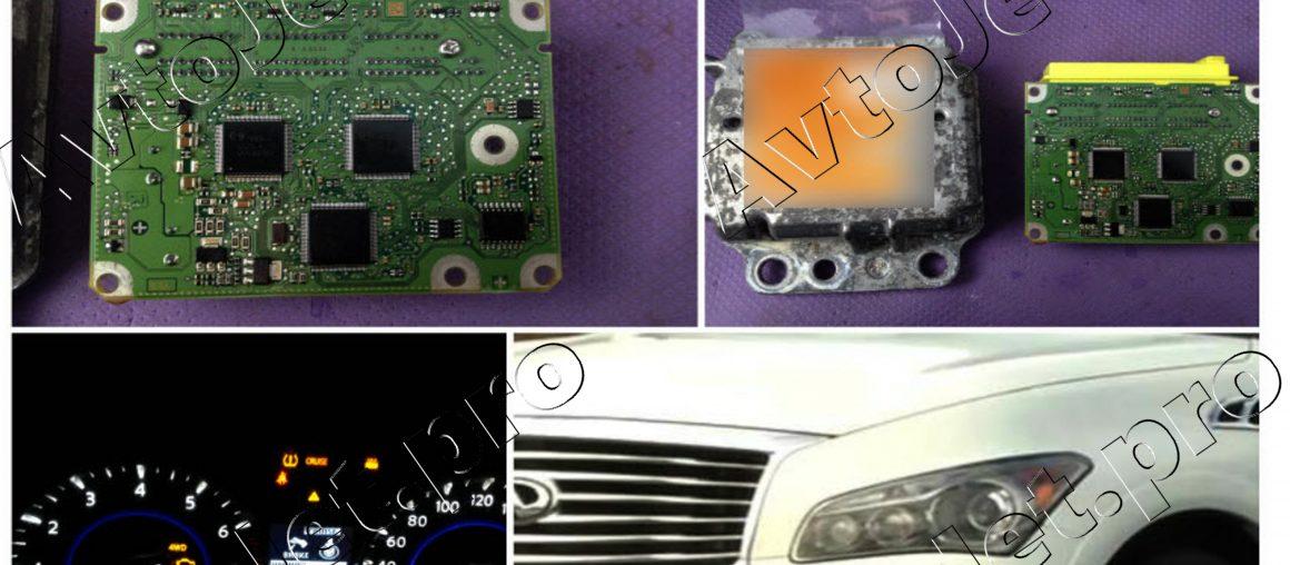 Удаление Crash Data Airbag на автомобиле Infiniti QX56