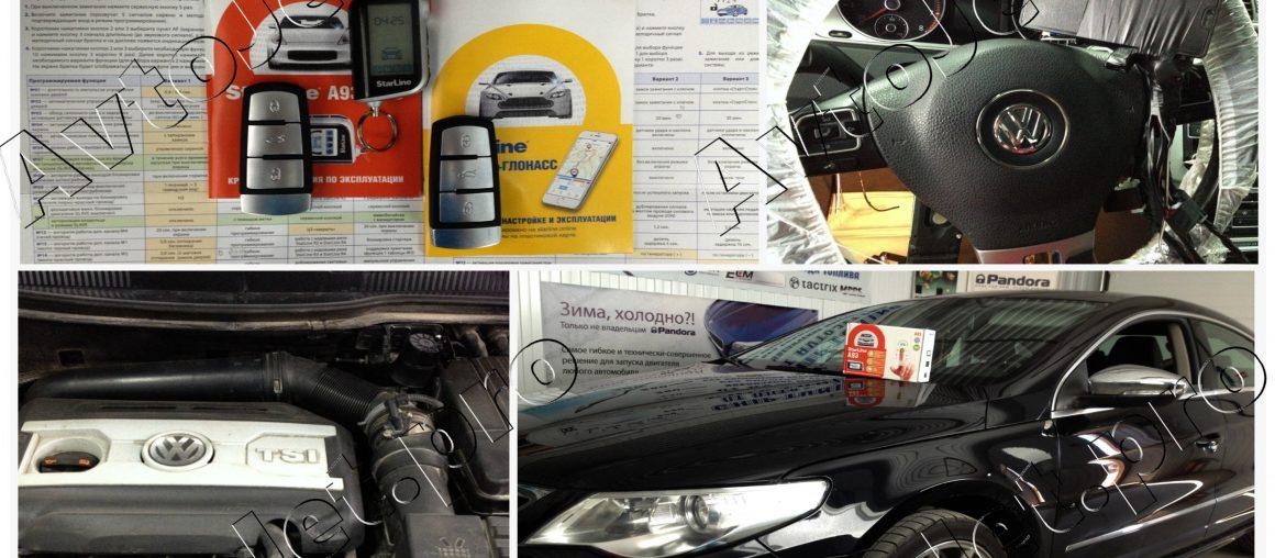 Установка автосигнализации StarLine A93-ECO и GSM- модуля на автомобиль Volkswagen Passat СС