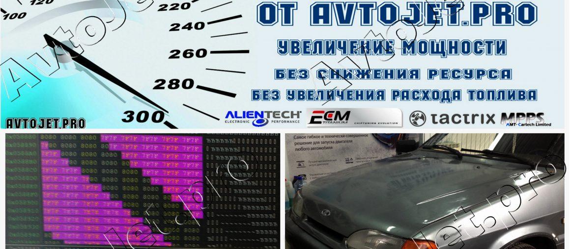 Chip-Tuning автомобиля ВАЗ-2114