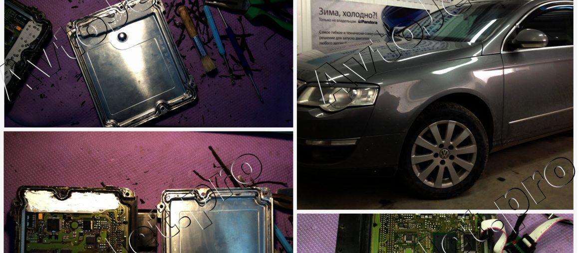Перепрошивка автомобиля Volkswagen Passat B6 после неудачно выполненного чип-тюнинга