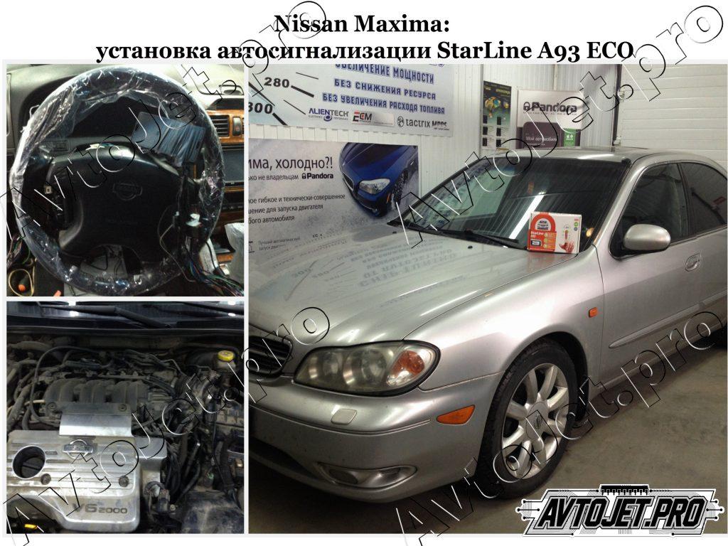 Установка автосигнализации StarLine A93 ECO с сохранением комплекта ключей_Nissan Maxima_AvtoJet.pro
