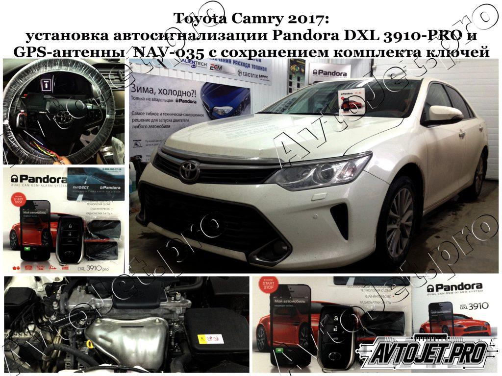 Установка Pandora DXL 3910-PRO+GPS NAV-035_Toyota Camry 2017_AvtoJet.pro