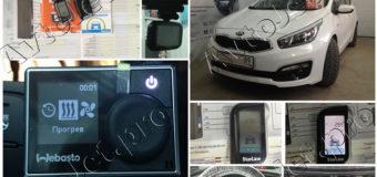 Установка автосигнализации StarLine A93-ECО с сохранением ключей на автомобиль Kia Ceed