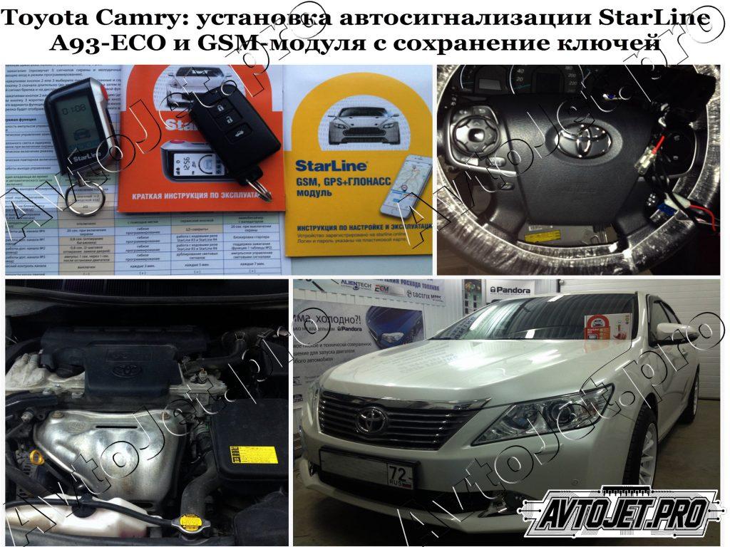 Установка автосигнализации StarLine A93-ECO+GSM с сохранение ключей_Toyota Camry_AvtoJet.pro