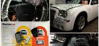 Установка автосигнализации StarLine A93-ECO и GSM-модуля на автомобиль Chrysler 300C