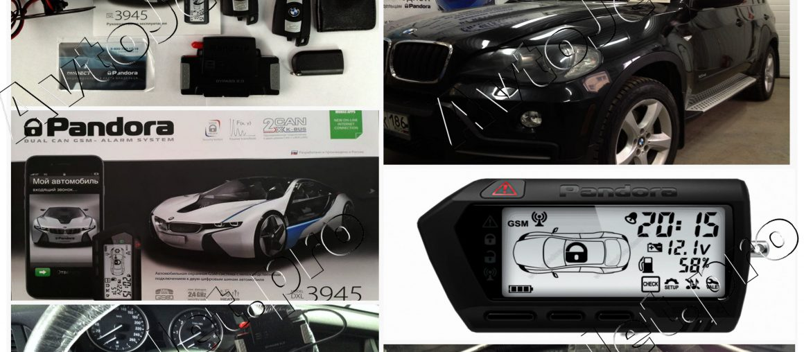 Установка автосигнализации Pandora DXL 3945-PRO на автомобиль BMW Х5 (Е70)