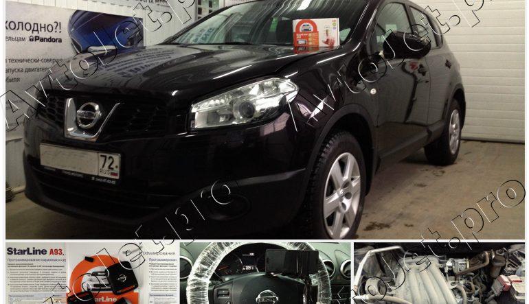 Установка автосигнализации StarLine A93-ECO и изготовления чипа для автозапуска на автомобиль Nissan Qashqai