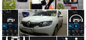 Установка GSM-модуля StarLine М22 и GPS-антенны на автомобиль Renault Logan II