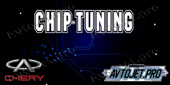 Chip-Tuning Chery