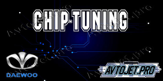 Chip-Tuning Daewoo