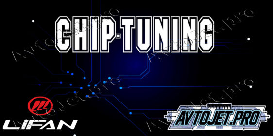 Chip-Tuning Lifan
