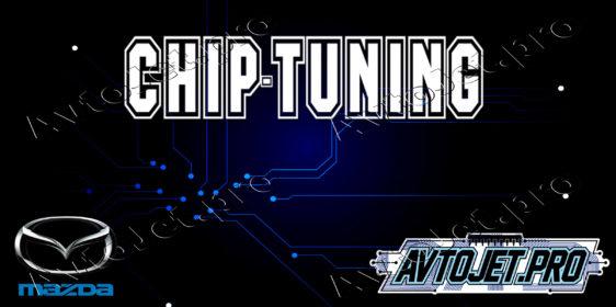 Chip-Tuning Mazda