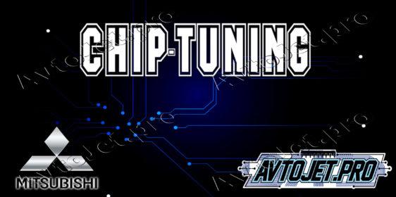 Chip-Tuning Mitsubishi
