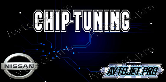 Chip-Tuning Nissan