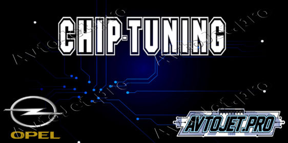 Chip-Tuning Opel