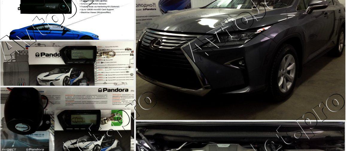 Установка автосигнализации Pandora DXL 3945 PRO на автомобиль Lexus RX 200t