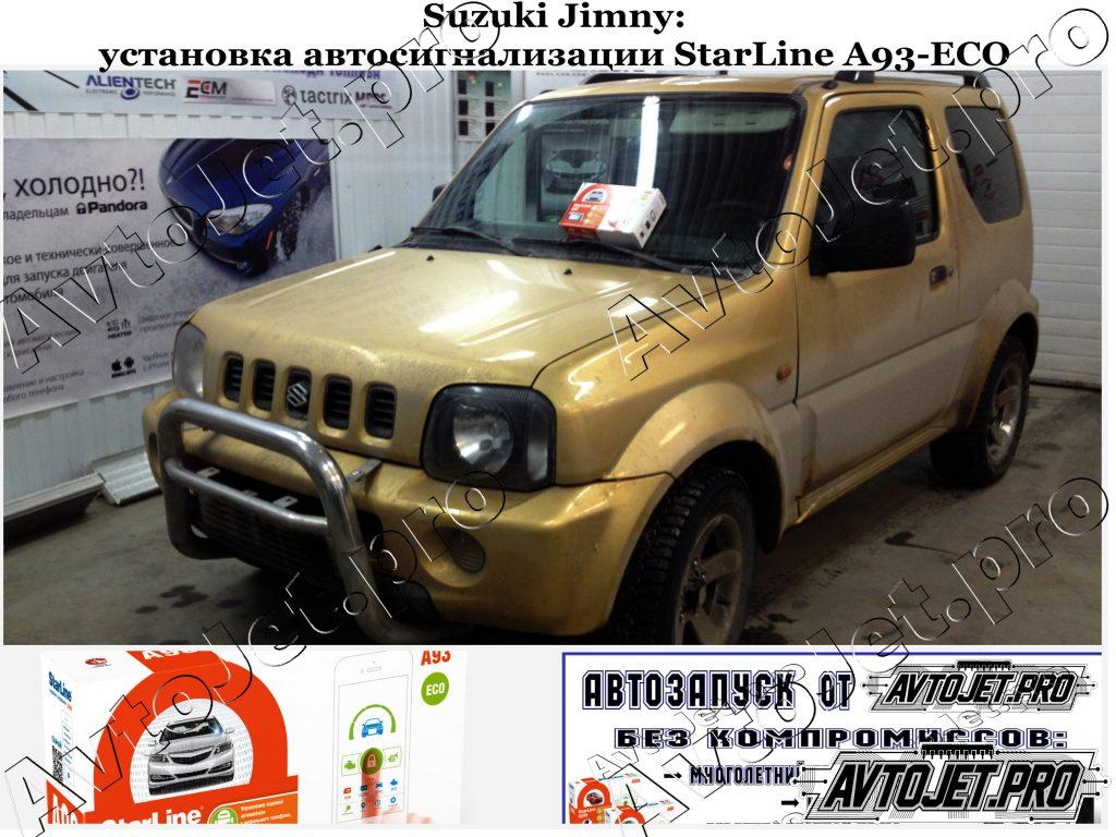 Установка автосигнализации StarLine A93-ECO_Suzuki Jimny_AvtoJet.pro