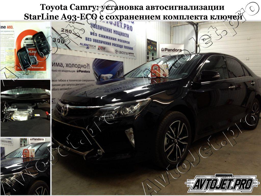 Установка автосигнализации StarLine A93-ECO_Toyota Camry_AvtoJet.pro