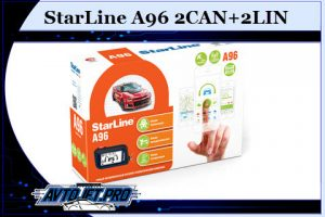 StarLine A96 2CAN+2LIN GSM
