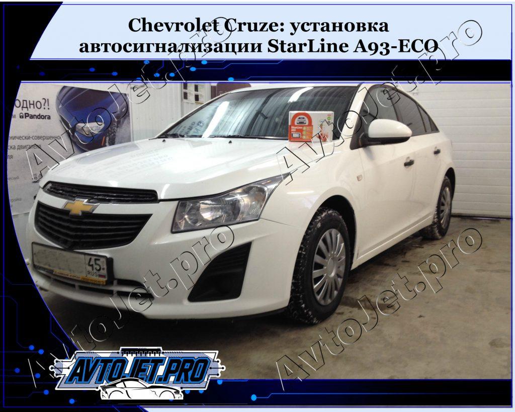 Ystanovka avtosignalizacii StarLine A93-ECO_Chevrolet Cruze_AvtoJet.pro