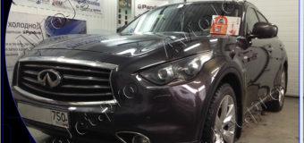 Установка автосигнализации StarLine A93-ECO на автомобиль Infiniti FX37