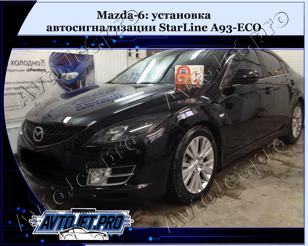 Ystanovka avtosignalizacii StarLine A93-ECO_Mazda-6_AvtoJet.pro