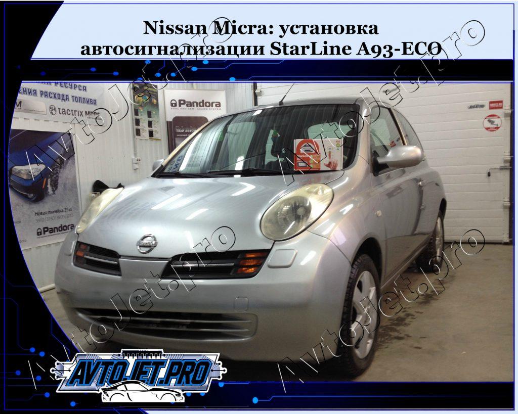 Ystanovka avtosignalizacii StarLine A93-ECO_Nissan Micra_AvtoJet.pro