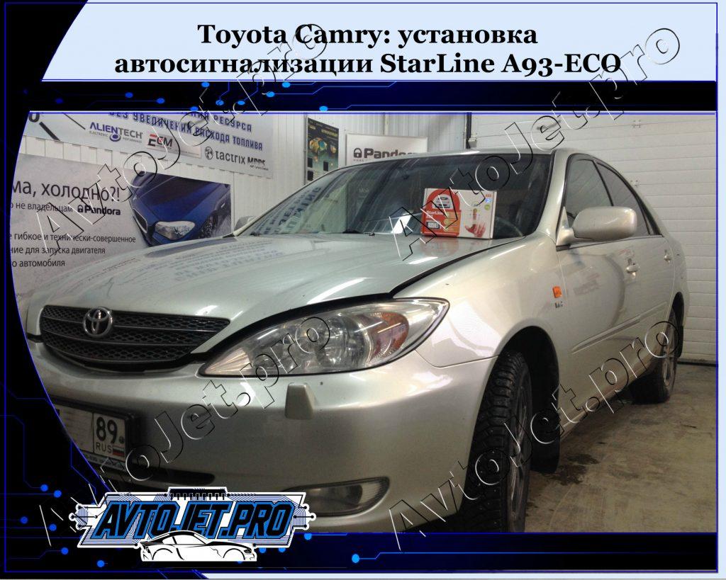 Ystanovka avtosignalizacii StarLine A93-ECO_Toyota Camry_AvtoJet.pro