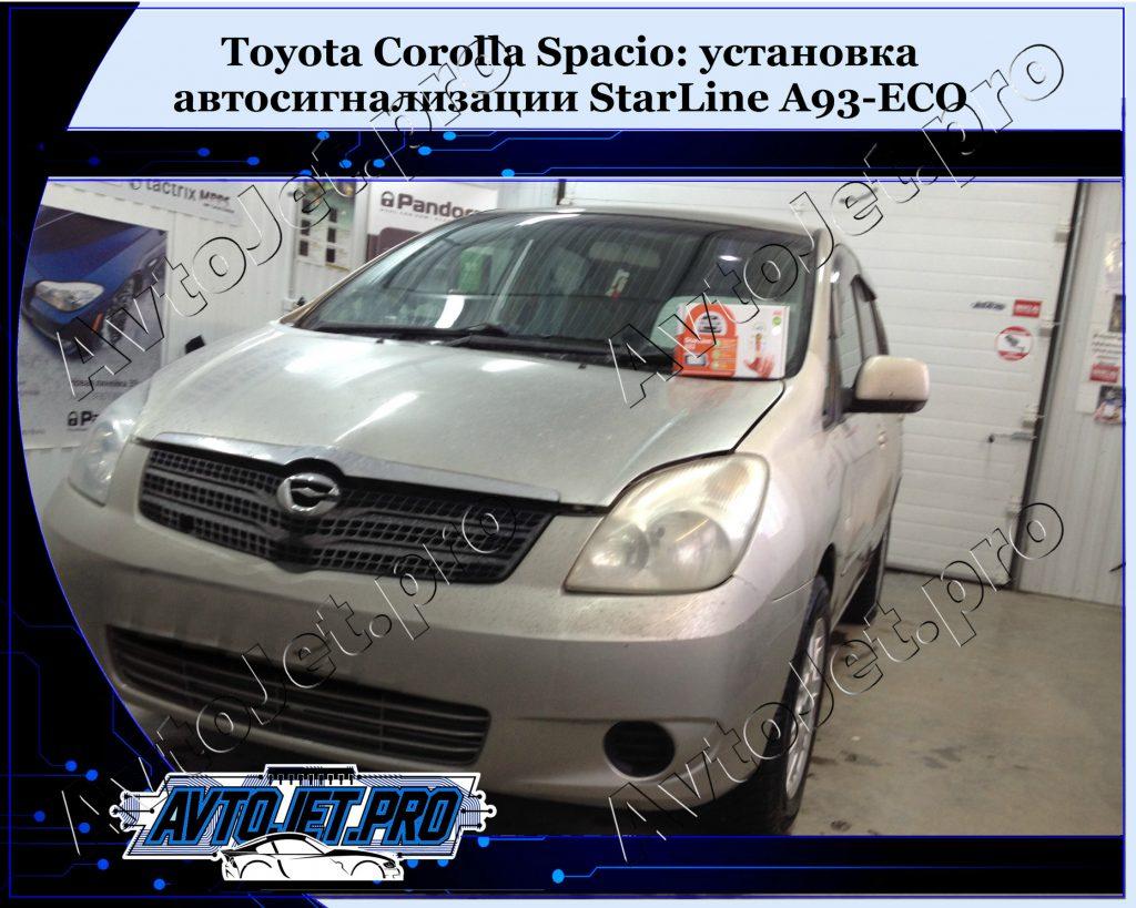 Ystanovka avtosignalizacii StarLine A93-ECO_Toyota Corolla Spacio_AvtoJet.pro