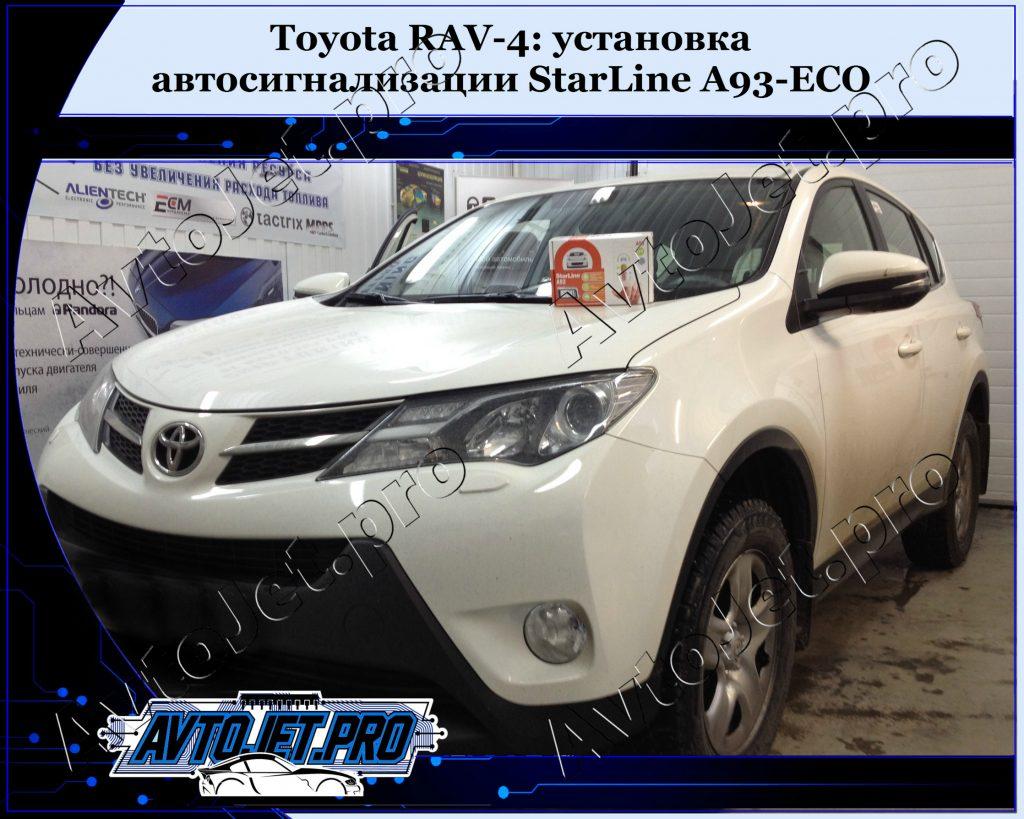 Ystanovka avtosignalizacii StarLine A93-ECO_Toyota RAV-4_AvtoJet.pro
