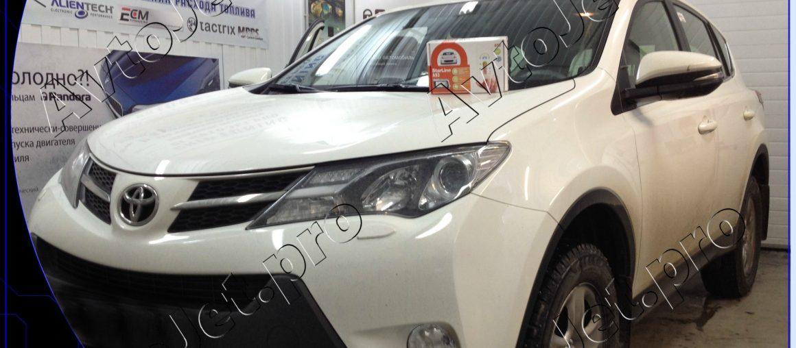Установка автосигнализации StarLine A93-ECO на автомобиль Toyota RAV-4