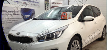 Установка автосигнализации StarLine A93-ECO на автомобиль Kia Ceed