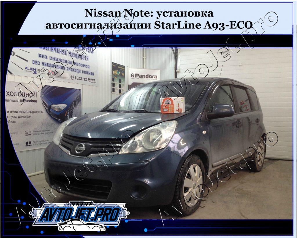 Ystanovka avtosignalizacii StarLine A93-ECO_Nissan Note_AvtoJet.pro