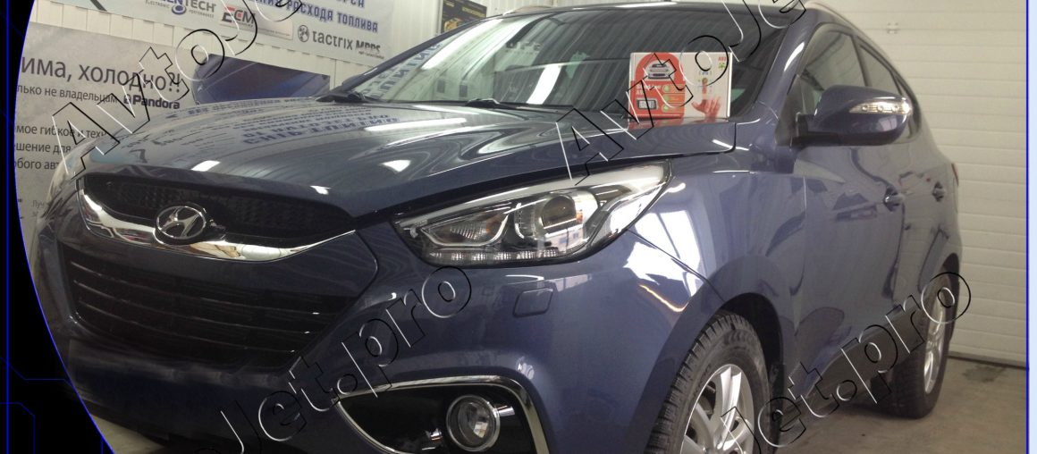 Установка автосигнализации StarLine A93 на автомобиль Hyundai IX-35