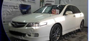 Установка автосигнализации StarLine A93-ECO на автомобиль Honda Accord