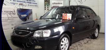 Установка автосигнализации StarLine A93-ECO на автомобиль Hyundai Accent