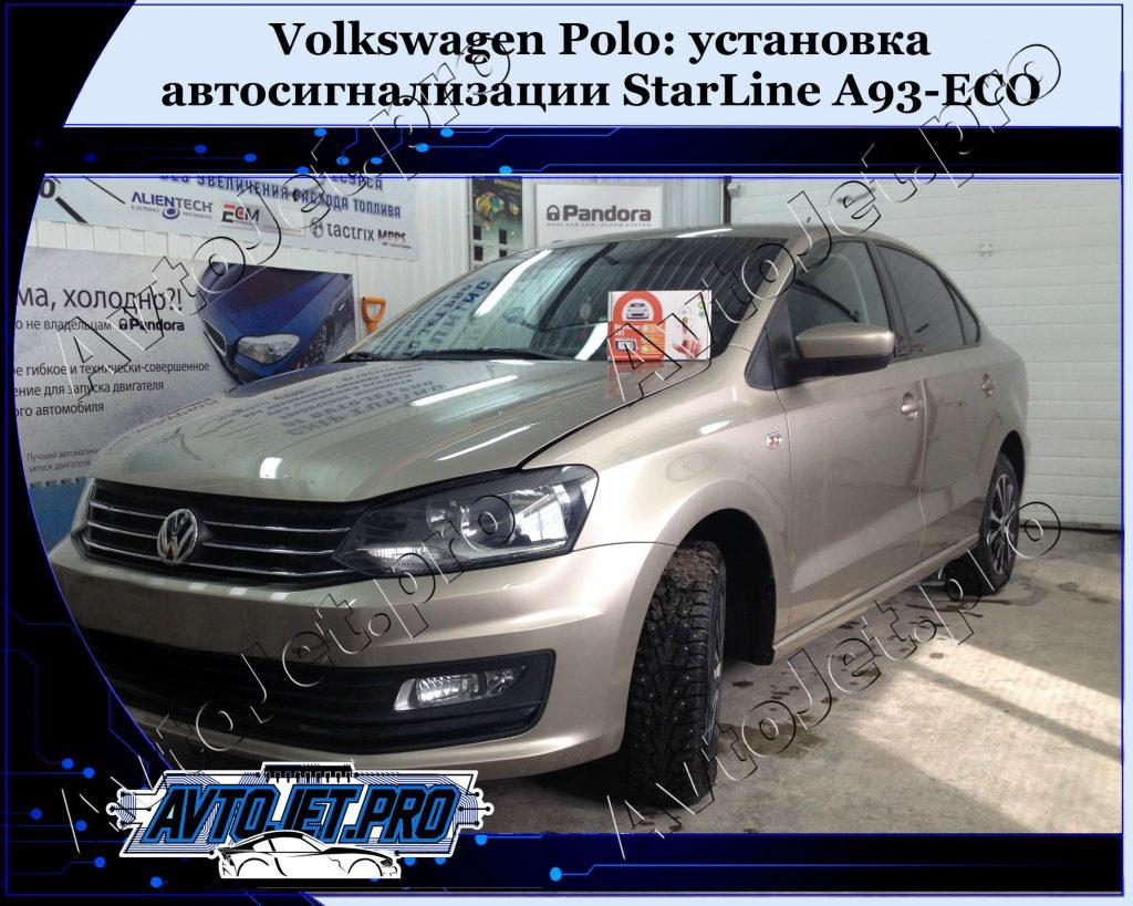 Ystanovka avtosignalizacii StarLine A93-ECO_Volkswagen Polo_AvtoJet.pro