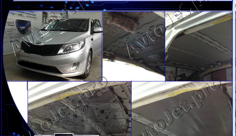 Шумоизоляция крыши автомобиля Kia Rio